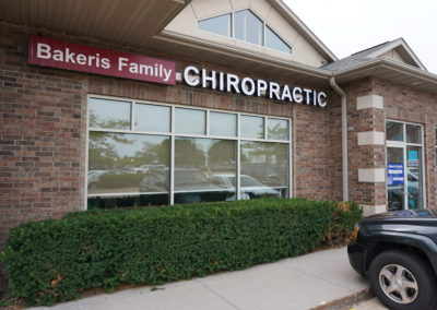 Outside Bakeris Family Chiropractic in Coralville, IA